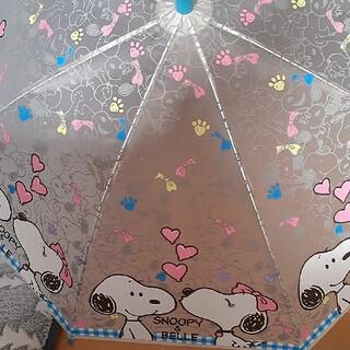 スヌーピー(SNOOPY)の子供用の傘「青」(傘)
