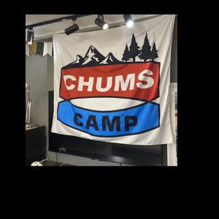 CHUMS - CHUMPS タペストリー 未使用 新品