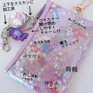 ともちん様専用1165-B)シャカシャカキーケース おしゃれCat 紫 ベルト通(外出用品)