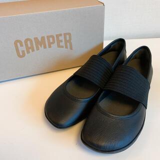 カンペール(CAMPER)の【新品】カンペール フラットシューズ パンプス ブラック 38(ハイヒール/パンプス)