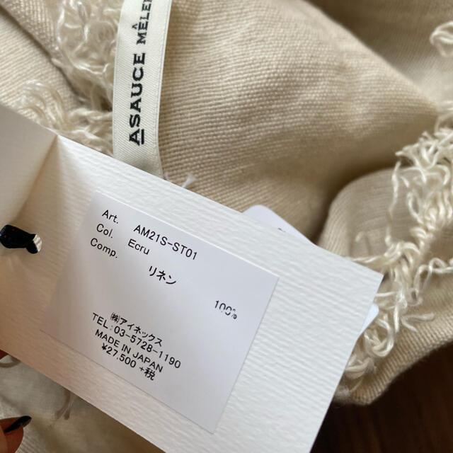 Ron Herman(ロンハーマン)のアソースメレ リネン100% ストール 新品未使用  レディースのファッション小物(ストール/パシュミナ)の商品写真