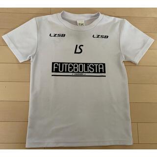 ルース(LUZ)のルースイソンブラ プラシャツ140(ウェア)