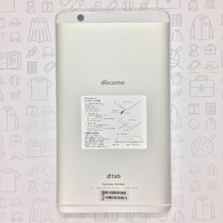 NTTdocomo - 【B】d-01J/dtab Compact/867812033627969