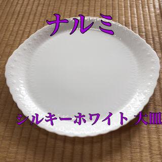 NARUMI - ナルミ シルキーホワイト 大皿