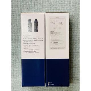 サーモス(THERMOS)のサーモス 東京オリンピック エンブレム ステンレスボトル 2種セット 新品未使用(水筒)