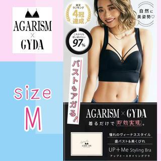 ジェイダ(GYDA)のAGARISM×GYDA アガリズム ジェイダ アップミースタイリングブラ M(その他)