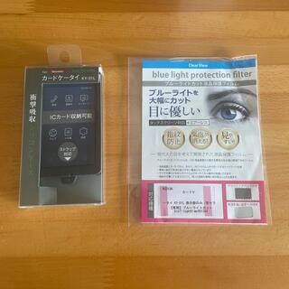 NTTdocomo - 保護フィルムとシリコンケースセット