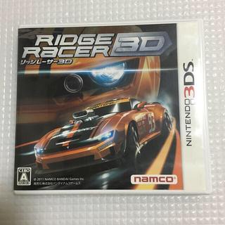 バンダイナムコエンターテインメント(BANDAI NAMCO Entertainment)のリッジレーサー 3D 3DS(携帯用ゲームソフト)