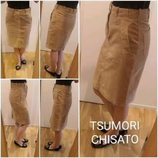 ツモリチサト(TSUMORI CHISATO)の☆TSUMORI CHISATO☆ Cat's コーデュロイ 膝丈スカート(ひざ丈スカート)