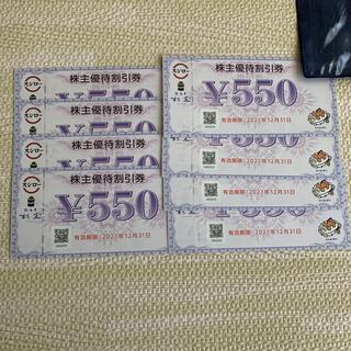 スシロー 株主優待 4,400円分(レストラン/食事券)