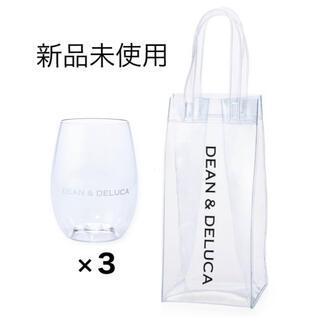 ディーンアンドデルーカ(DEAN & DELUCA)のDEAN & DELUCA ゴビーノ ワインカップ3個&ワインアイスバッグ(グラス/カップ)