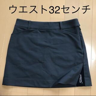 タイトリスト(Titleist)のタイトルリストレディース 韓国XSスカート 美品❗️(ウエア)