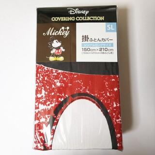 ディズニー(Disney)のミッキーマウス 掛け布団カバー シングルロング 【ブラウン】Disney(その他)