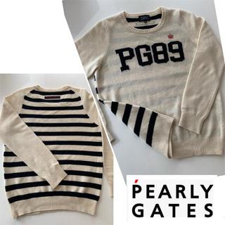 パーリーゲイツ(PEARLY GATES)の【美品】パーリーゲイツ 羊毛&カシミアセーター  1(ウエア)