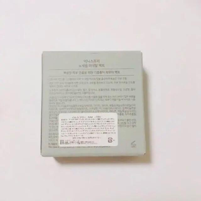 Innisfree(イニスフリー)の[純正規品]イニスフリーノーセバムミネラルパクト8.5g•パフ付き コスメ/美容のベースメイク/化粧品(フェイスパウダー)の商品写真