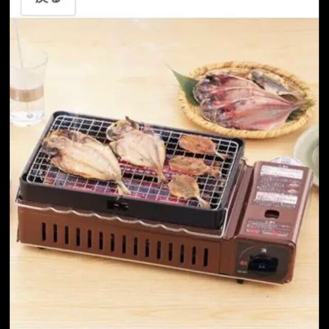 Iwatani(イワタニ)のイワタニ 炉ばた焼器 炙りや CB-ABR-1 スポーツ/アウトドアのアウトドア(調理器具)の商品写真