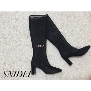 スナイデル(snidel)のSNIDEL☆メッシュロングブーツ(ブーツ)