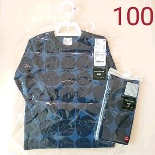 マリメッコ(marimekko)のユニクロ マリメッコ ロングT&レギンス100(パンツ/スパッツ)