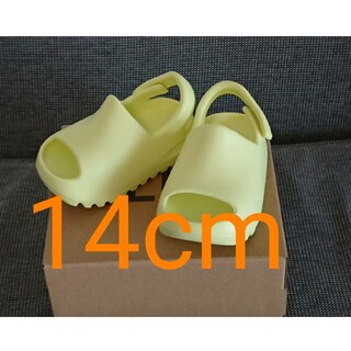 adidas yeezy slide infant 14cm