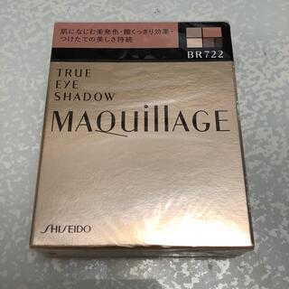 マキアージュ(MAQuillAGE)のマキアージュ br722 新品 未使用(パウダーアイブロウ)