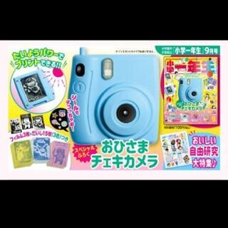 ショウガクカン(小学館)のおひさまチェキカメラ ①(知育玩具)