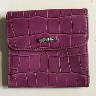 ロンシャン(LONGCHAMP)のLONGCHAMP 二つ折り財布(財布)