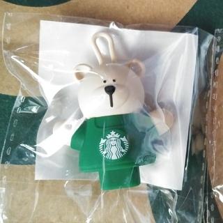スターバックスコーヒー(Starbucks Coffee)の☆1点☆ スタバ ドリンクホールキャップ ベアリスタ スターバックス キャップ(その他)