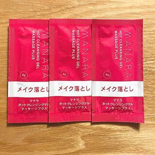maNara - 【2021/9到着品】マナラ ホットクレンジングゲル