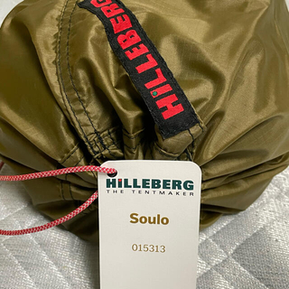 ヒルバーグ(HILLEBERG)のHILLEBERG SOULO ヒルバーグ ソウロ サンド(テント/タープ)