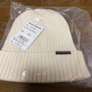 ルース(LUZ)のルースイソンブラ  ニット帽(その他)