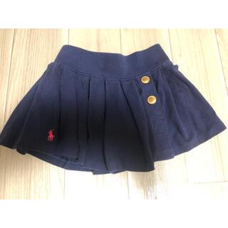 ポロラルフローレン(POLO RALPH LAUREN)のラルフローレン 100cm キュロットスカート(パンツ/スパッツ)