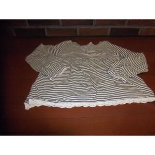 サマンサモスモス(SM2)のレディース SM2 トップス カットソー Mサイズ(Tシャツ(長袖/七分))