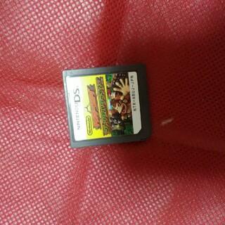ドンキーコング(携帯用ゲームソフト)
