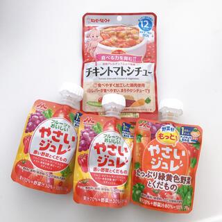 モリナガニュウギョウ(森永乳業)の野菜ジュレ キューピーベビーフード(その他)