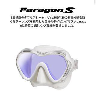 TUSA - tusa diving mask ツサ ダイビング マスク M1007SQW