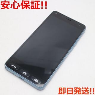 京セラ - 良品中古 Y!mobile 705KC かんたん スマホ ブルー