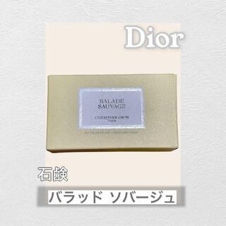 Dior - 【未使用】メゾン ディオール バラッドソバージュ 石鹸 50g