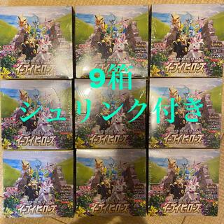 ポケモン(ポケモン)のイーブイヒーローズ ボックス ポケモンカード(Box/デッキ/パック)