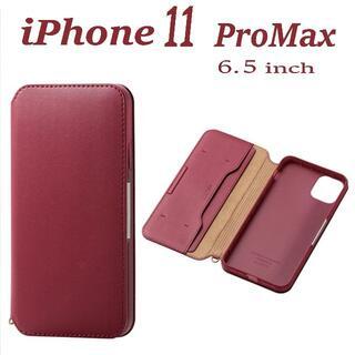 エレコム(ELECOM)のiPhone 11 ProMax 手帳型ケース 6.5inch (レッド)(iPhoneケース)