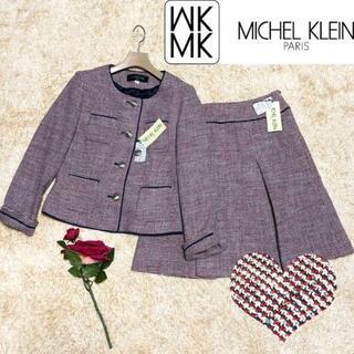 ミッシェルクラン(MICHEL KLEIN)のタグ付き♡ミッシェルクラン コットンツイード セットアップ スーツ スカート(スーツ)