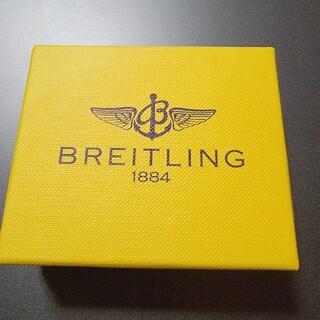 ブライトリング(BREITLING)のブライトリング ナイフ(腕時計(アナログ))