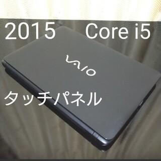 VAIO - VAIO社 Fit15E mk2 タッチパネル Core i5 SSD 値引不可