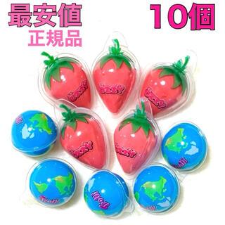 最安値 トローリ Trolli 10個 地球グミ いちごグミ モッパン asmr(菓子/デザート)