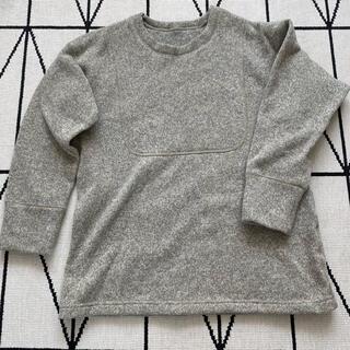 ワイルドシングス(WILDTHINGS)のWILD THINGS セーター(ニット/セーター)
