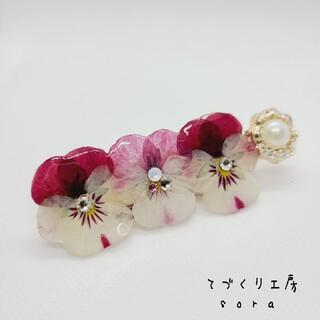 ヘアクリップ ヘアピン  アクセサリー 押し花 ビオラ(バレッタ/ヘアクリップ)