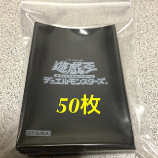 遊戯王 - 絶版 公式スリーブ 黒50枚 遊戯王ロゴ