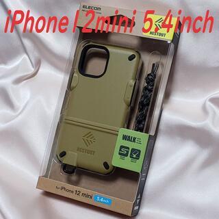 エレコム(ELECOM)のiPhone 12 mini ケース  NESTOUT (コヨーテブラウン)(iPhoneケース)