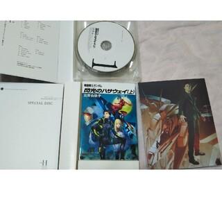 バンダイナムコエンターテインメント(BANDAI NAMCO Entertainment)の機動戦士ガンダム 閃光のハサウェイ 劇場限定版Blu-ray 数量限定(アニメ)