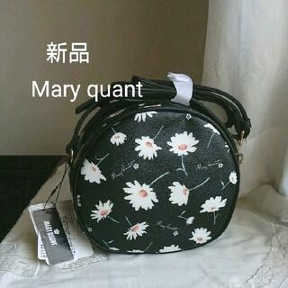 マリークワント(MARY QUANT)の新品 カモミール ショルダーバッグ 定価10450円(ショルダーバッグ)