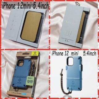 エレコム(ELECOM)のiPhone 12 mini ケース  2点セット(iPhoneケース)